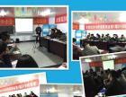 常德创业培训、管理培训、企业管理、市场营销