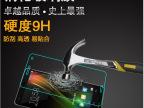全型号LG钢化玻璃膜G PRO LTE 钢化膜G PRO 2手机贴膜工厂店