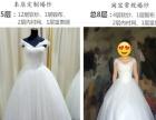 688元全程跟妆+试妆+拖尾婚纱