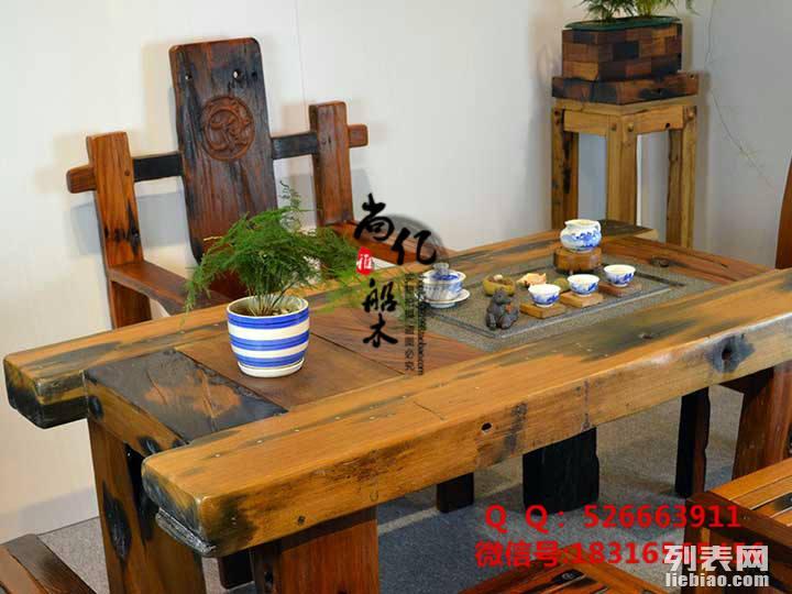 厂家直销老船木家具批发茶台客厅阳台泡茶桌功夫茶几定做