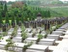 重庆公墓-重庆陵园-重庆墓地-重庆公墓价格-重庆市合法公墓