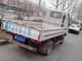 江淮3米1小货车