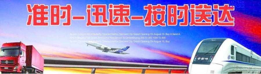 大连长兴岛物流公司15041182097空车配货站-货运搬家