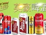 英豪罐裝系列啤酒招商加盟中