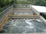 无锡印染污水处理工程,无锡污水处理公司