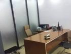 转让万达广场贾级写字楼高楼层视野开阔带办公家具转让