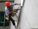 低价承接 管道安装 房屋维修 高空作业持证上岗