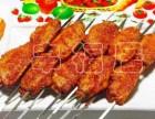 北京串福居烧烤加盟,加盟费多少钱