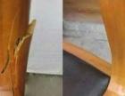 实木家具安装维修,红木家具打蜡改色,沙发翻新,无痕修复。