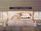 台州整形医院设计 台州整形医院装修 整形美容医院软装搭配设计