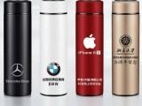 台州 保温杯定做 就要选专业定做生产厂家 品质保障
