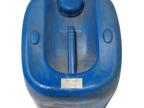 耐磨剂SI-69 胶辊专用硅69 轮胎专用耐磨油