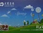 郑州回收购物卡.回收大商购物卡.回收丹尼斯卡.回收加油充值卡