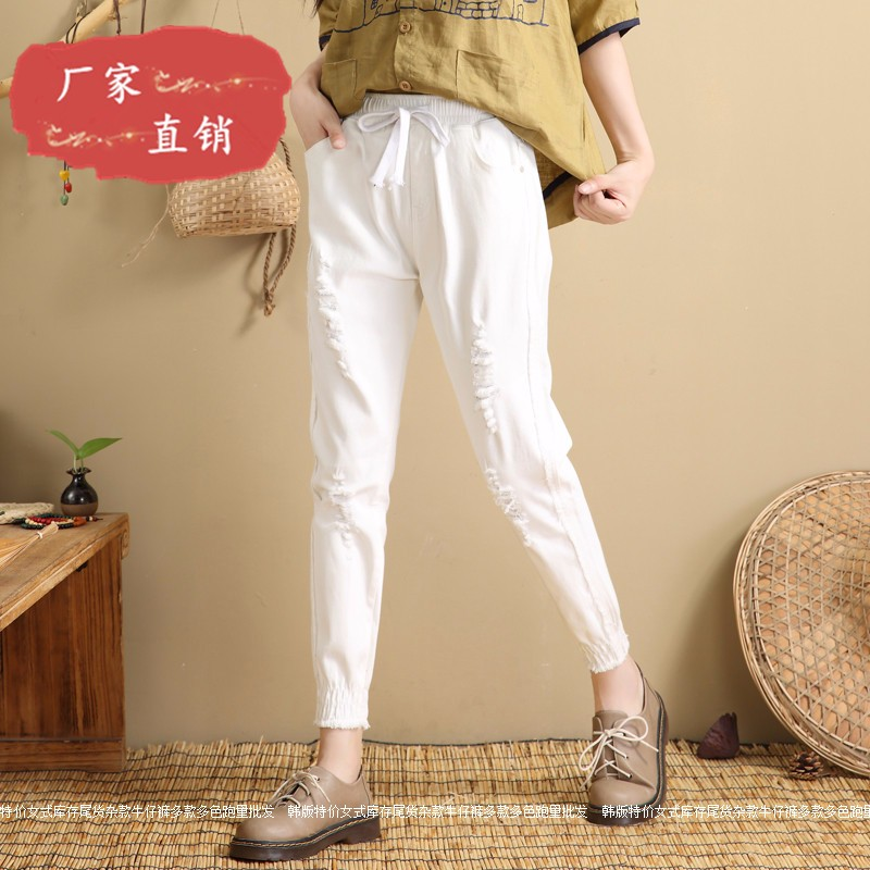 5元地摊牛仔裤批发工厂尾货直销河南省鹤壁市哪里可以批发牛仔裤
