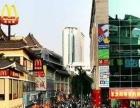 东门商业圈 26平米商铺 开发商批量 出售免中介费