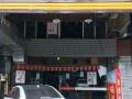 大龙山轻轨站转角外摆1托2旺铺有燃气大广告位招租