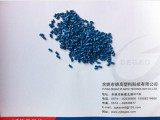 PEI改性塑料/德高科技/蓝色粒子