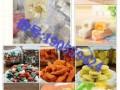 微商零食休闲零食地方特产零食诚招微商代理一手货源支持一件代发