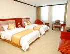 燕郊五星级酒店燕达国宾大酒店