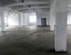 平湖兴平路2700平方仓库或厂房出租 可做食品分装