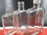 高白料二两半斤装300毫升江小白酒瓶定做厂家价格