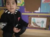 喀什市好的幼兒園,托兒所