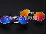复古小圆形太阳眼镜男女墨镜多彩反光明星款大框 太子镜潮现货
