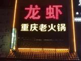 招聘重庆老火锅陪菜,服务员,若干名