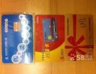 滨江购物卡回收 滨江回收超市卡 金鹰回收消费卡