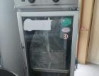 二手电烤箱,饮料机,和面机,醒发箱