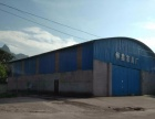 邢家巷厂房仓库230平米