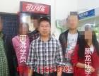 东北杨国福张亮口味骨汤麻辣烫加盟培训重庆串串香冒菜
