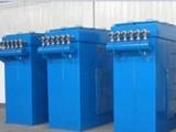 长期供应DMC单机脉冲除尘器