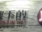 北京你家楼下的贰牛加盟费多少钱?要怎么加盟