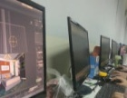 室内设计培训站