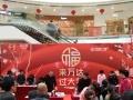 三明熠扬文化传媒有限公司