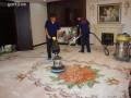 南七家清洗地毯公司