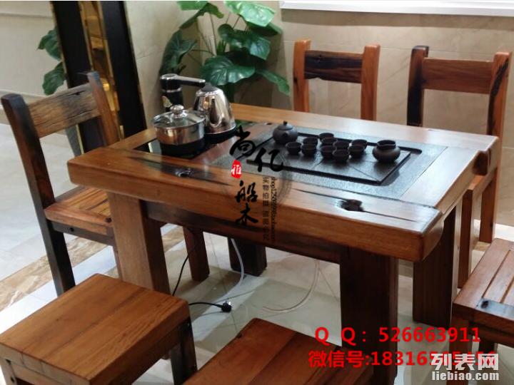 尚亿船木家具茶桌椅子组合客厅中式功夫泡茶桌