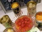 林家铺子果锦水果罐头