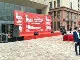 天津展位背景板搭建灯光音响舞台大屏启动球电视租赁摄影摄像