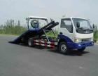 黄山道路救援24小时搭电+拖车+换胎+长途拖车电话