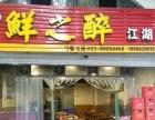 北碚-城南新区130平米酒楼餐饮-餐馆低价转让