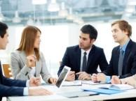 黄浦英语培训班,商务英语口语培训哪个好