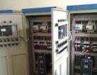 批发 建筑电器 照明电器 低压电器