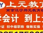 建筑工程管理与实务复习要点,南京江宁二级建造师培训