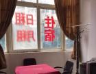 九江九江附属医院西院对面小旅馆转让