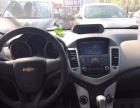 雪佛兰 科鲁兹 2013款 1.8 手自一体 SE-个人一手车按