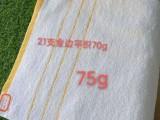 厂家直销毛巾