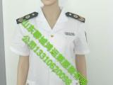 烟台卫生监督标志服 卫生监督服装
