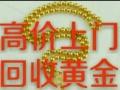 高价收购星力、国贸、沃尔玛、永辉等购物卡,代办报账凭具等